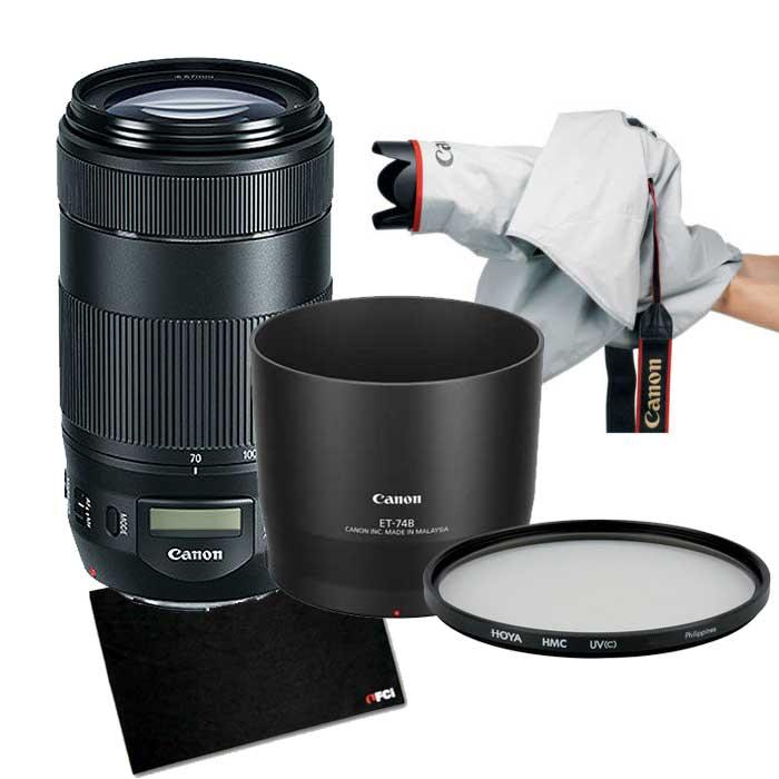 Canon Sportfotografie Kit | ✔️ 5 Jahre Garantie!