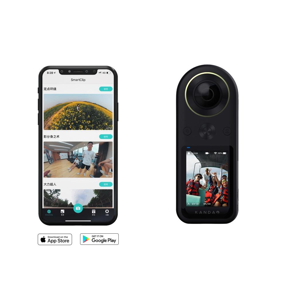 Kandao QooCam 8K 360 Taschenkamera | ✔️ 5 Jahre Garantie!